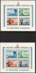 Stamp Croatia Sc B37 Sheet 1943 WWII Russia Legion Soldier Panzer Pilot Set MNH