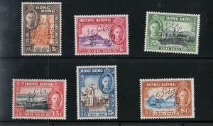 Hong Kong #168s - #173s (SG #163s - #168s) Very Fine Mint Perforated Specimen