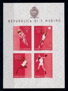 [46577] San Marino 1960 Olympic games Rome Cycling Basketball Imperf. MNH Sheet