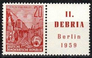 DDR #478a  MNH (V6269)