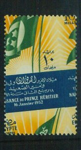 BK1432 - EGYPT -  STAMP - NILE # C143 - ERROR Shifted Perforation MNH Royalty