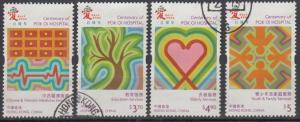 Hong Kong 2019 Centenary of Pok Oi Hospital Stamps Set of 4 Fine Used
