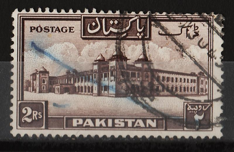 Pakistan 1948 Various Designs 2R (1/20) USED Sc(39)