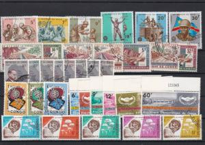 Republic of Congo Cancelled Stamps Mostly War Scenes ref R 18571