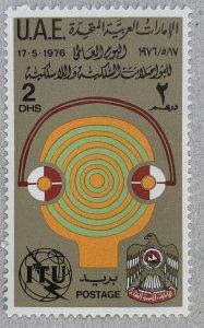 United Arab Emirates 1976 2dh ITU falcon, MNH. Scott 67, CV $6.50. Mi 56.