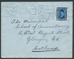 EGYPT 1934 cover Cairo to Scotland - arabic slogan cancel..................46810