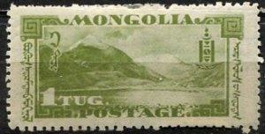 Mongolia; 1932; Sc. # 71; *-/MHH Single Stamp