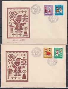 Romania, Scott cat. 2138-2141. New Year`s issue. 2 First day covers. ^