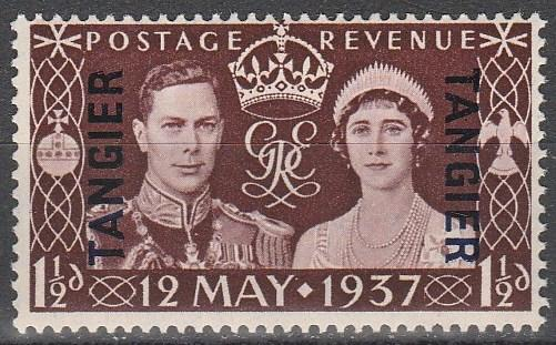 Great Britain Morocco #514 MNH  (S4170)