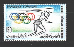 Tunisia. 1990. 1209. Tunisian National Olympic Committee. MNH.
