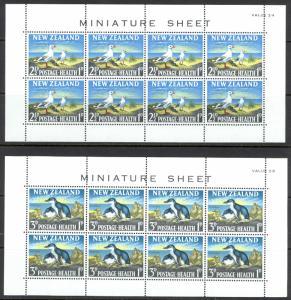 New Zealand Sc# B67a-B68a MH 1964 Sea Birds