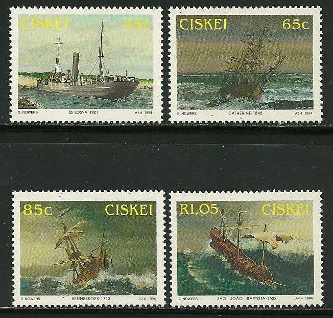 South Africa, Ciskei # 221-4, Mint Never Hinge