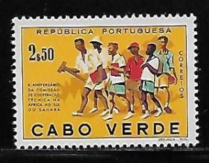 Cape Verde 307 1960 10th CCTA NH