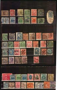 1866 to 1930 Uruguay collection lot of unusual postmarks cancel marcophilia