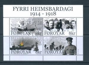 Faroe Islands 631  MNH