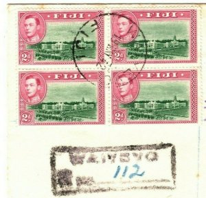 FIJI First Day Cover KGVI BLOCK OF FOUR Waiyevo Registered FDC Natuvu 1942 MA558