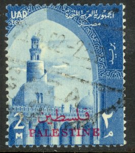 UAR EGYPT OCCUPATION OF PALESTINE GAZA 1958 2m Mosque Sc N63 VFU