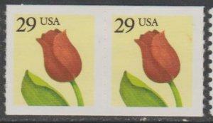 U.S. Scott #2525 Flower Coil Stamps - Mint NH Pair