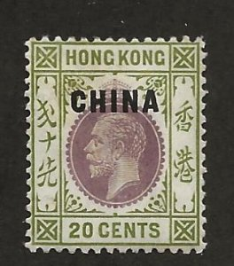 GREAT BRITAIN OFFICES - CHINA SC# 23  F/MOG 1922