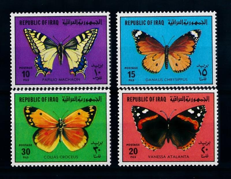 [71193] Iraq Irak 1980 Insects Butterflies  MNH