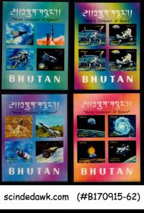 BHUTAN - 1971 MAN'S CONQUEST OF SPACE - 3-D STAMP MIN.  SHEET MINT 4nos