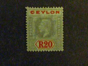 Ceylon #214 used cleaned revenue cancel c203 106