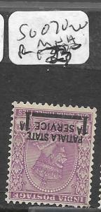 INDIA PATIALA (P2309B) KGV  1.3A SURCH SG O70W  VFU