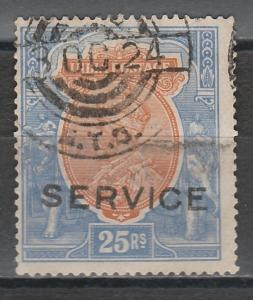 INDIA 1912 KGV SERVICE 25R WMK SINGLE STAR USED