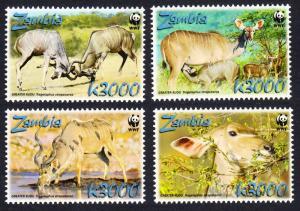 Zambia WWF Greater Kudu 4v SG#1049-1052 MI#1606-1609 SC#1103a-d