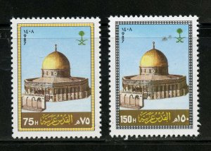 SAUDI ARABIA SCOTT# 1064-1065 MINT NEVER HINGED AS SHOWN