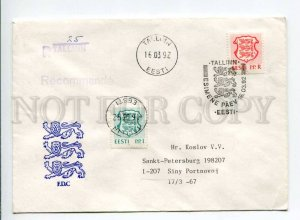 413108 ESTONIA to RUSSIA 1992 registered Tallinn real posted First Day COVER