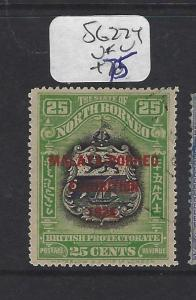 NORTH BORNEO (P1712B)  25C ARMS, LION MBE SG 274   VFU