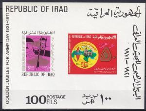 Iraq #580a  MNH  CV $12.00  Z201L