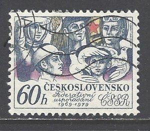 Czechoslovakia Sc # 2220 used (DDT)