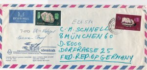 Kenya 1982 Airmail Alemkah Service Slogan Gems Stamps Cover to Germany Ref 33613