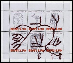 Estonia 1995 #295 MNH. Rock painting, history