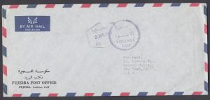 Fujeira, 1969 Stampless Business Size Air Mail Cover to US