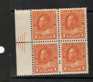 Canada #122iii Very Fine Never Hinged Pyramid Guidelines Block