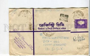 293844 BANGLADESH USSR 1979 y registered real posted cover stationery