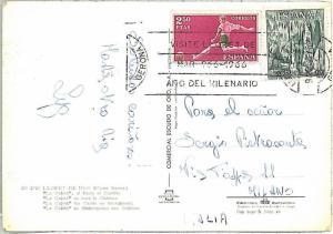 FOOTBALL -  POSTAL HISTORY - SPAIN : STAMP on POSTCARD 1966