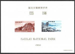 Doyle's_Stamps: Japan 1956 Saikai National Park Souvenir Sheet, #625a**   (34)