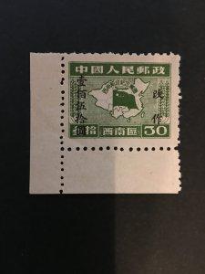 china liberated area stamp, overprint, rare, list#61