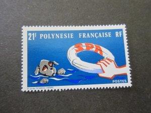 French Polynesia 1974 Sc 277 MH