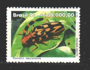 Brazil. 1993. 2524 from the series. Beetle, fauna. MNH.