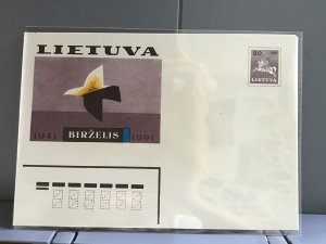 Lithuania 1991  stamps cover R29370