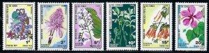 Congo Republic MNH J46-51 cv $4.55 BIN $2.50