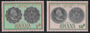 Ghana 212-215 Mint F VF H