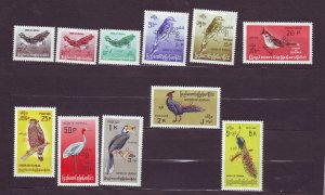 J23727 JLstamps 1968 burma set mlh/mh #o105-15 birds ovpts