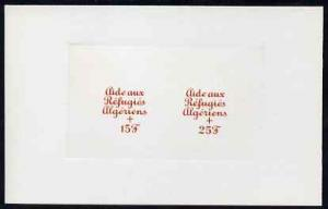 Guinea - Conakry 1962 die proof of two overprints for Ref...