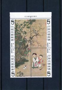 TAIWAN 1979 Sc#2147 Children Playing Block of 4  SPECIMEN MNH